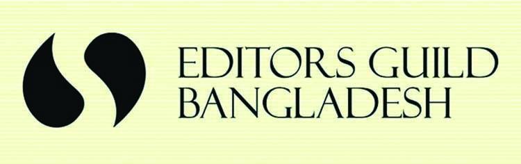 Editors Guild condoles Dr. Anisuzzaman's death