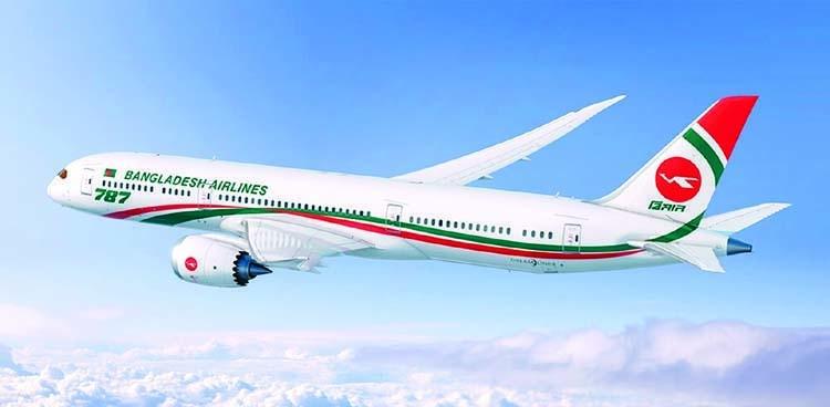Flight operations suspended till May 30