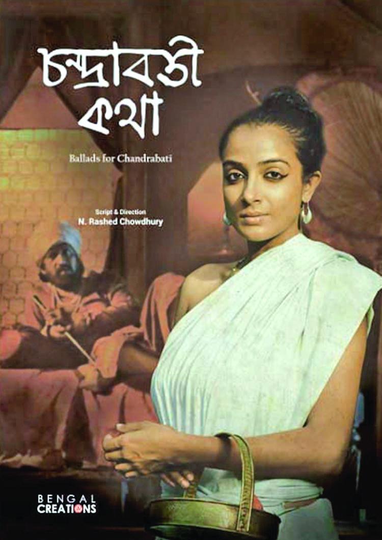 'Chandrabati Kotha' selected for Asia Pacific Screen Awards