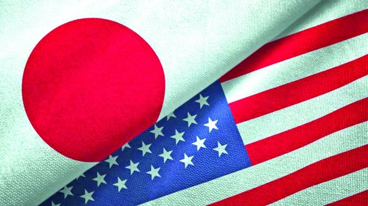 'Japan, US to set up economic security dialogue'