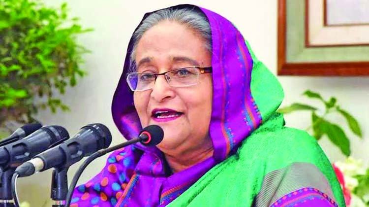 Sheikh Hasina's Homecoming Day today