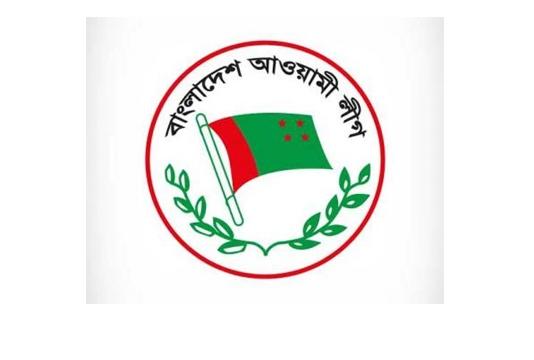 AL observes Sheikh Hasina's Homecoming Day