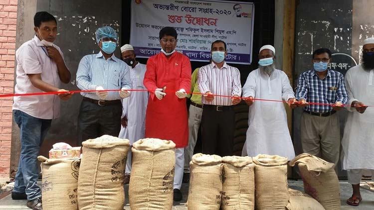 Boro paddy procurement starts in Natore
