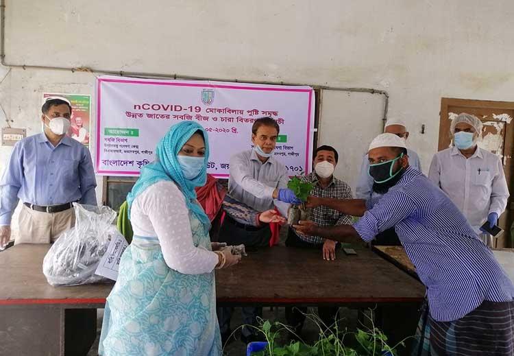 BARI inaugurates seed, sapling distribution program