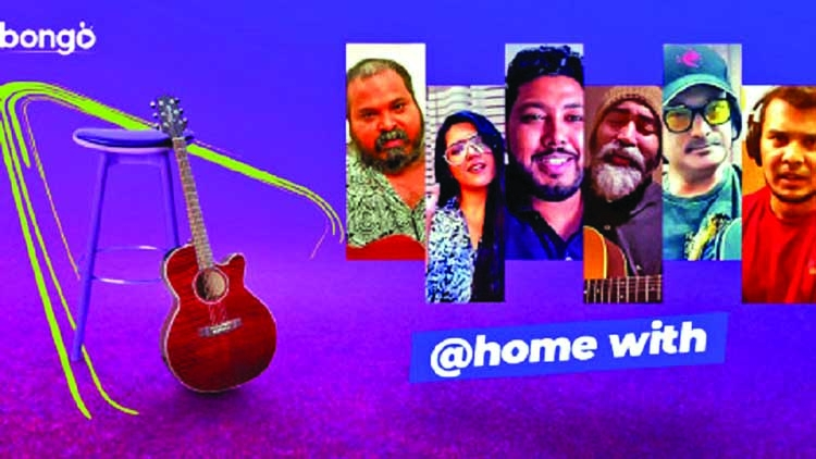 Bongo launches '@ Home with-2.0'