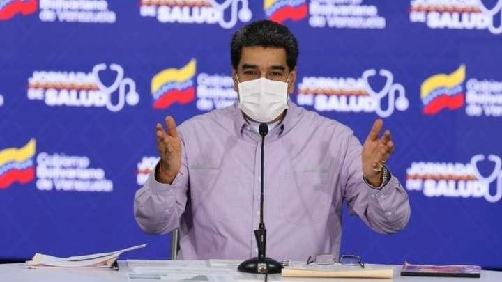 Venezuelan bank files claim over gold in UK vaults