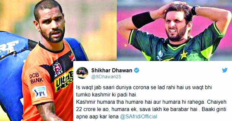 Top Indian cricketers hit out at Afridi for Kashmir tweet