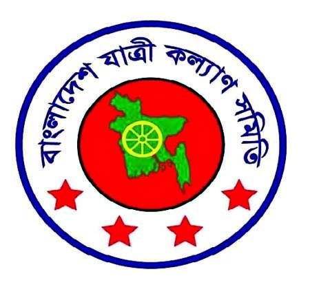Jatri Kalyan Samity against transport fare hike