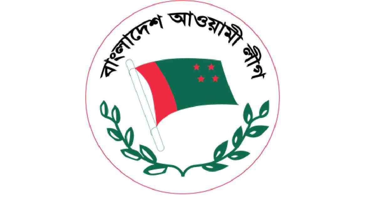 Awami League's 71st founding anniversary today