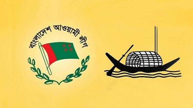The foundation of Awami League and the Independence of Bangladesh