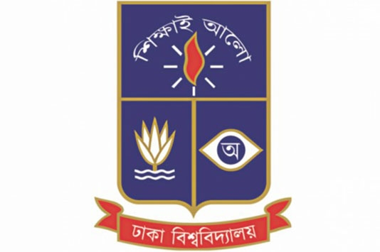 DU MIS department to launch mobile app to run academic activities