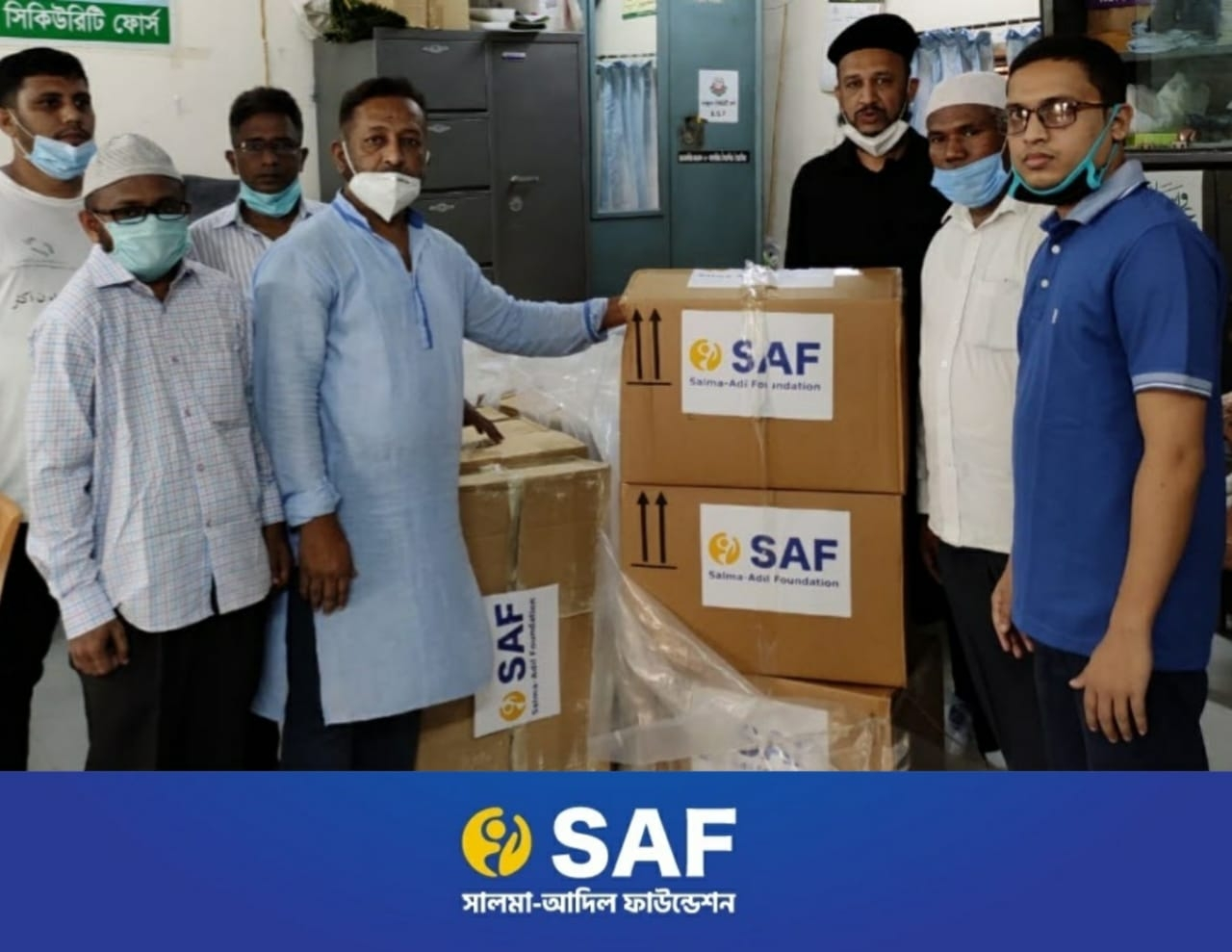 SAF provides Burial equipment and Safety materials to Gausia Committee Bangladesh