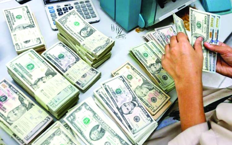 Reserves hit record $35bn