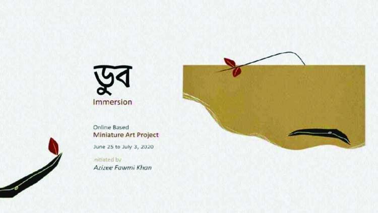 Nine-day online Miniature Art Project 'DOOB' begins
