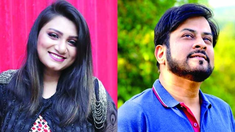 Abanti, Ketan's song 'Shei Hridoyer Kachhe'