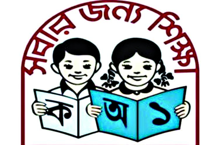 Govt's special plan for primary education during Covid-19