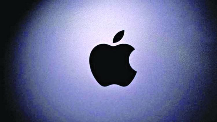Tech Tent: Apple says goodbye to Intel