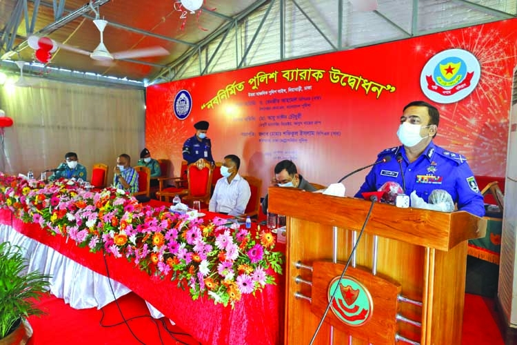 'BD police to be like developed countries'