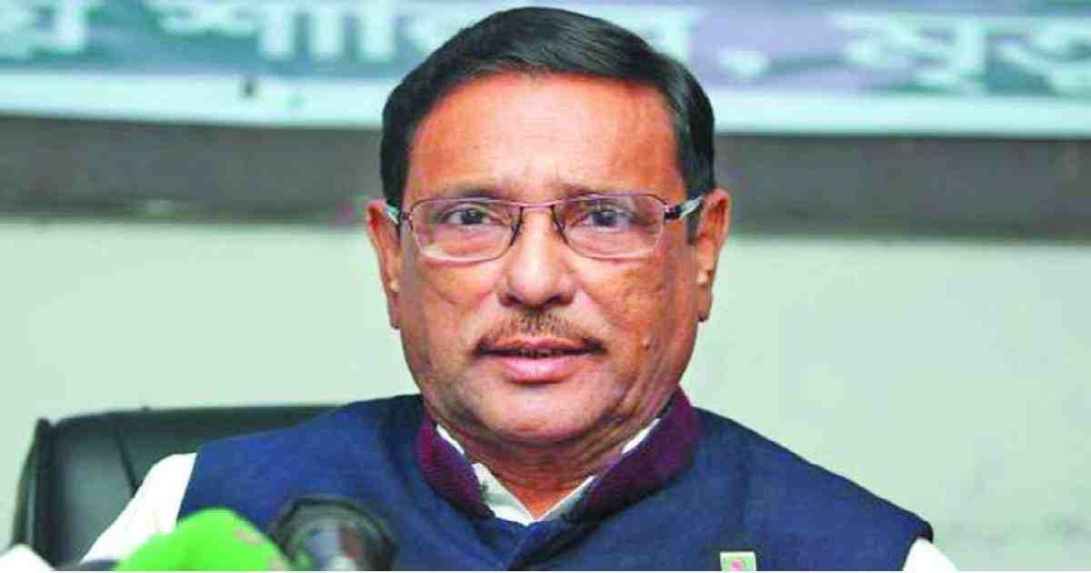 Number of cattle markets to be reduced if needed: Quader