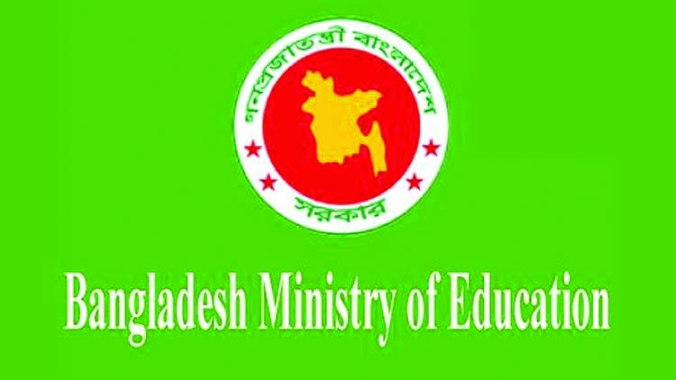 'No decision yet to reopen edu institutions'