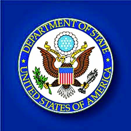 US to accord emergency assistance to flood victims