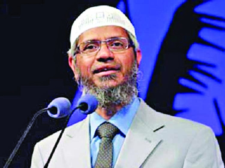 Donations from Zakir Naik's IRF to RGCT
