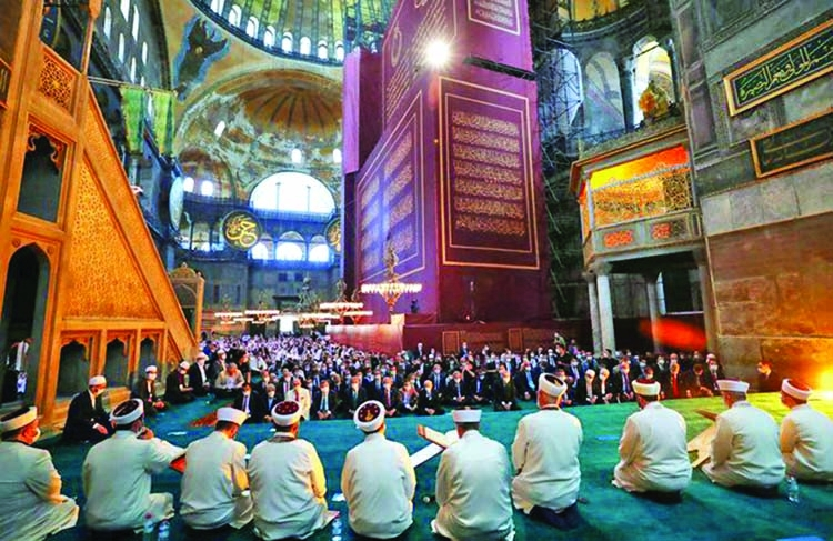 Turkey 're-conquers' Hagia Sophia amid int'l disapproval