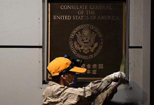 American flag lowered at US consulate in Chengdu: China state media
