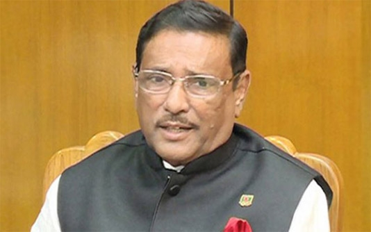 Quader condoles death of Israfil Alam MP