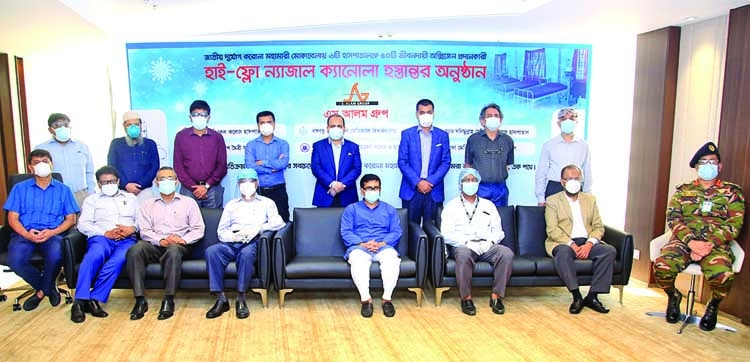 S Alam Group donates high-flow nasal cannulas to 6 hospitals
