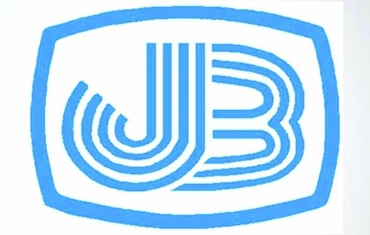 Jamaluddin removed, Janata Bank gets new chairman