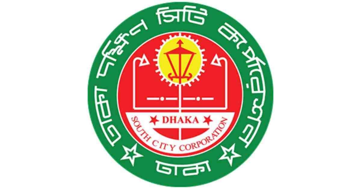 DSCC supervisor dismissed on charge of irregularities
