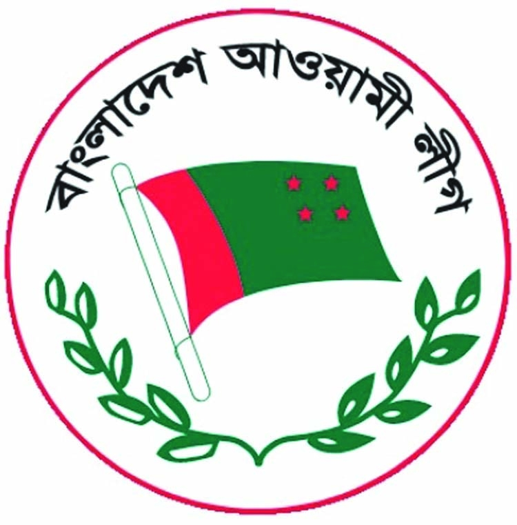 Income of Awami League increases