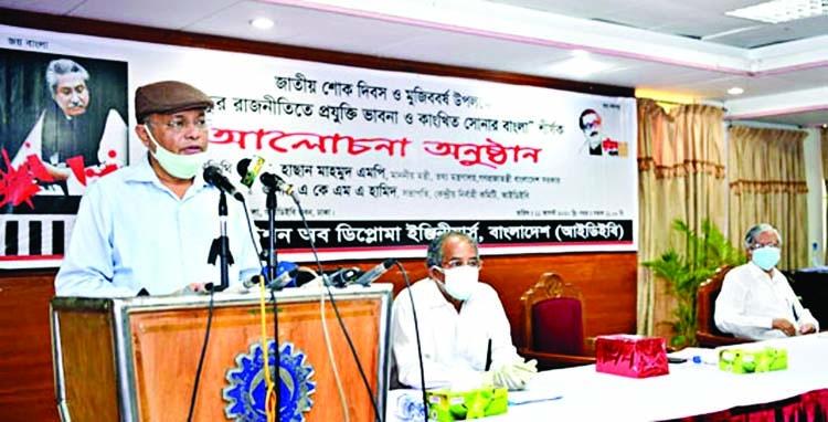 Bangabandhu's killing was part of plot to destroy BD: Hasan