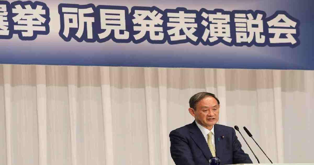 Suga set to take office as Japan's next PM