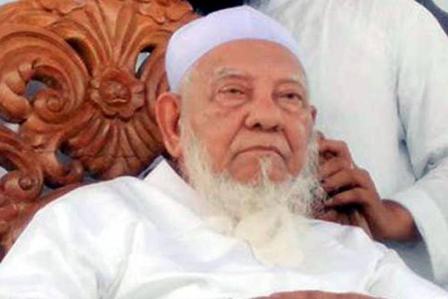 Allama Shafi resigns from Hathazari Madrasa