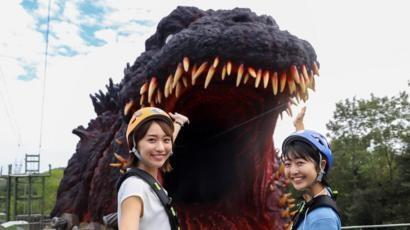 Japan theme park unveils 'life-size' Godzilla