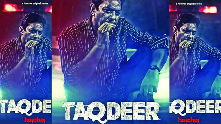Chanchal's totally different in new web series 'Taqdeer'