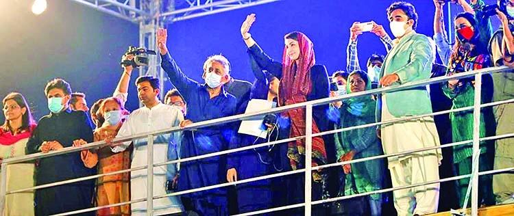 Pak oppn alliance all set to hold third anti-govt rally