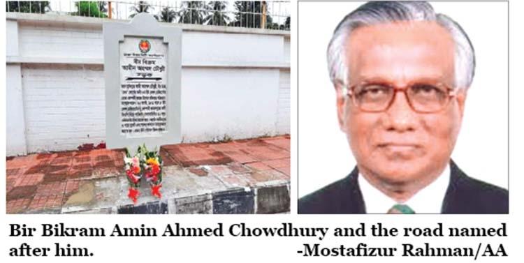 The story of Bir Bikram Amin Ahmed Chowdhury Road