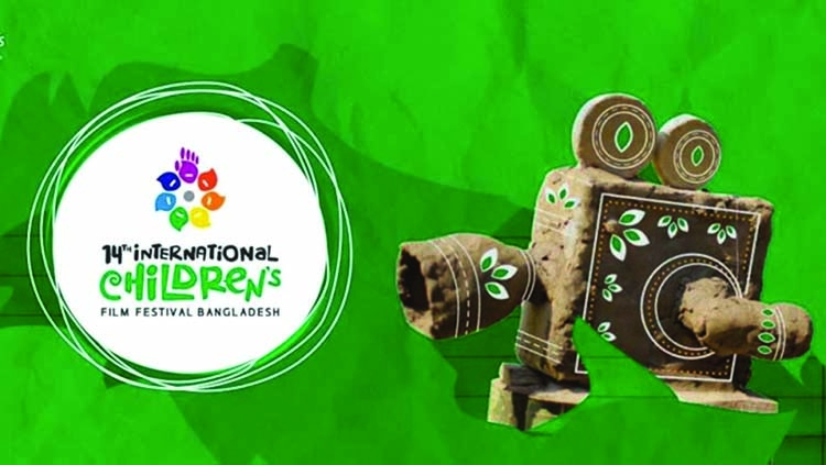 14th Int'l Children's Film Fest to be held in January