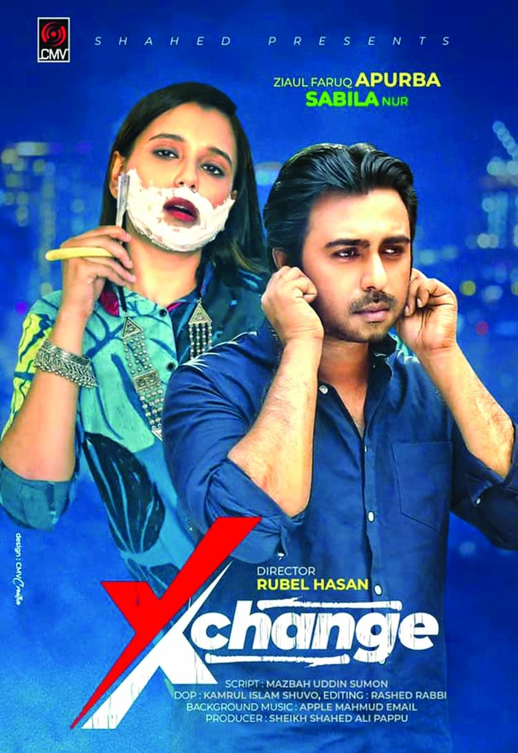 Sabila, Apurba's 'Exchange'