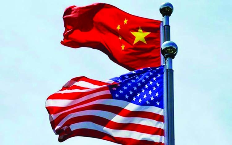 US to blacklist 4 more Chinese firms