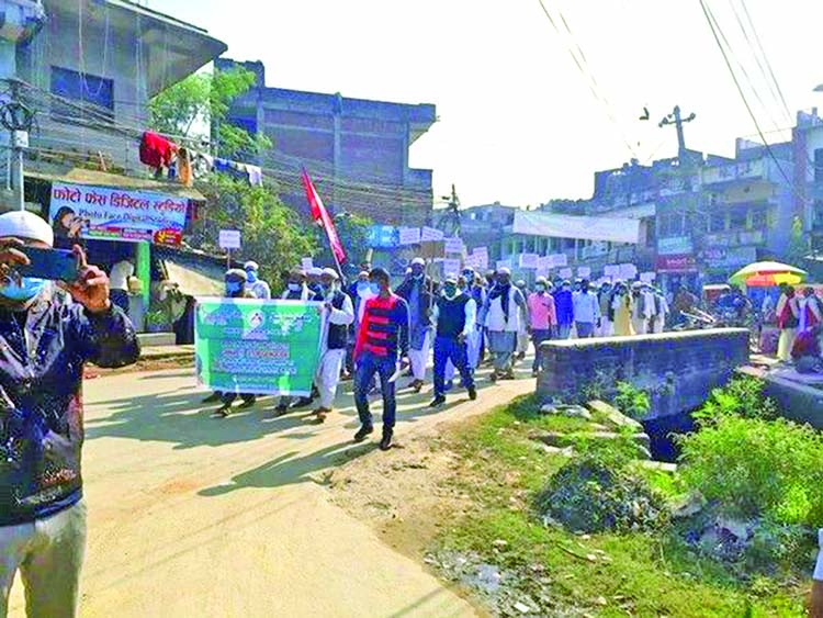 Muslims in Nepal hold anti-China protest