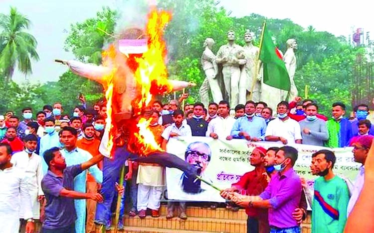 'Arrest those who oppose Bangabandhu's sculpture'