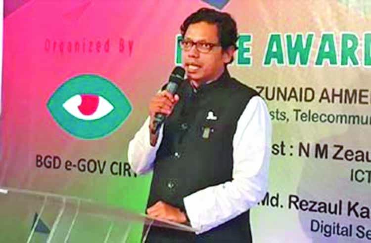 'BD eyes World's cyber security hub'