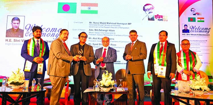 Bashundhara Group MD wins 'Best Excellence Award 2021'