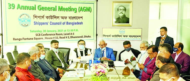 SCB holds its 39th AGM