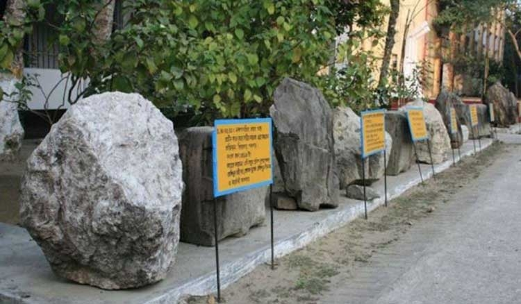 Rocks Museum in Panchagarh