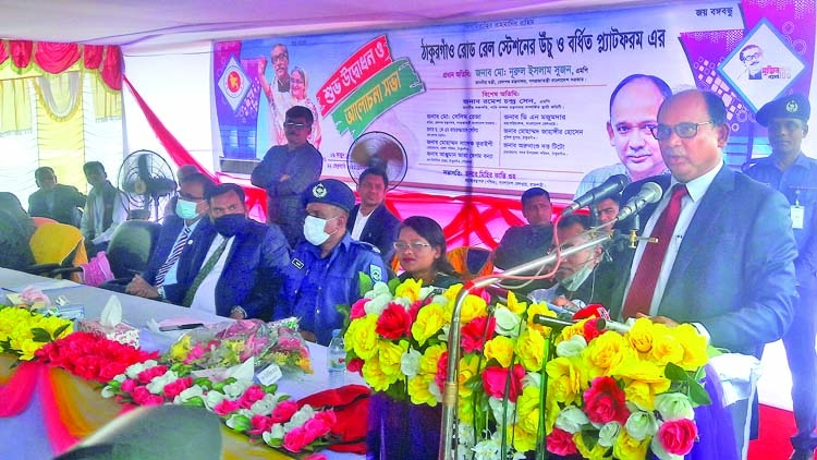 'Every district to come under rail network'